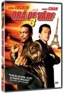 RUSH HOUR 3 - ORA DE VARF 3 (2007)