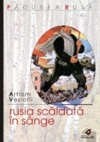 RUSIA SCALDATA SANGE