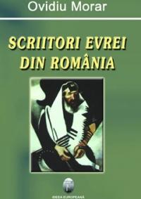 Scriitori evrei din Romania