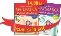 Set caiete matematica pentru clasa