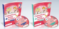 Set Comunicare in limba romana, Manual pentru clasa a II-a (Partea I + Partea a II-a, manualele contin CD-uri)