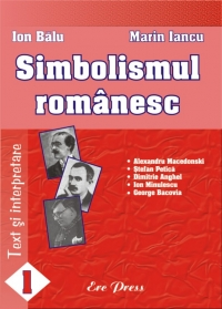Simbolismul romanesc