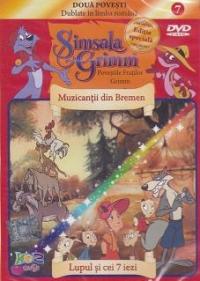Simsala Grimm Muzicantii din Bremen
