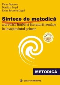 Sinteze metodica predarii limbii literaturii