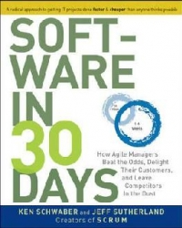 Software Days