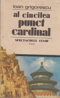 Spectacolul lumii (Vol III, Al cincilea punct cardinal)