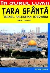 Tara Sfanta Israel Palestina Iordania