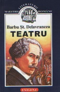 Teatru