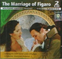 The Marriage Figaro Wolfgang Amadeus