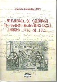 Tiparul si cartea in Tara Romaneasca intre anii 1716 si 1821