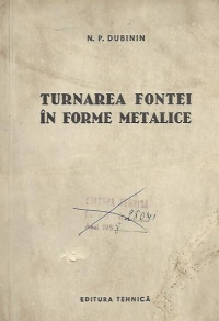 Turnarea fontei in forme metalice