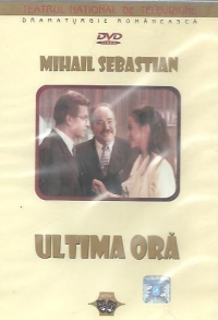 Ultima ora