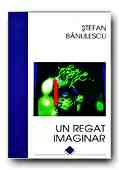 REGAT IMAGINAR