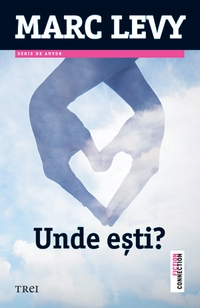 Unde esti?