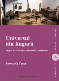 Universul din lingura