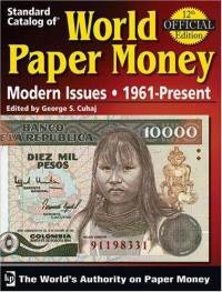 WORLD PAPER MONEY MODERN ISSUES*