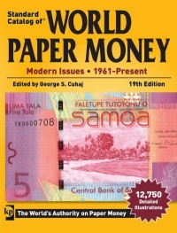 WORLD PAPER MONEY MODERN ISSUES