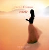 Zahir (audiobook)