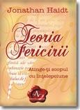 TEORIA FERICIRII