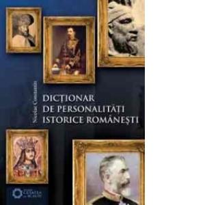 Personalitati istorice romanesti