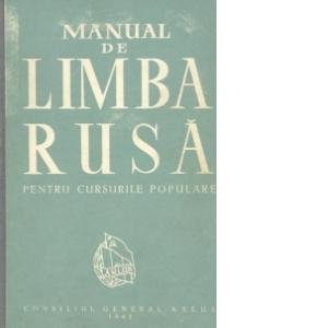 Manual de limba rusa pentru cursurile populare de la orase.