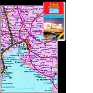 Grecia Harta Turistica Scara 1 600 000 70x100 Cm Hr03